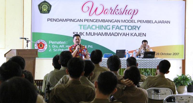 teaching factory