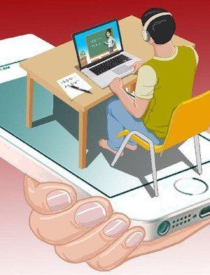 belajar daring