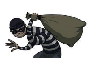 pencuri